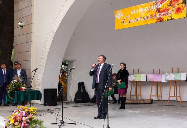 Фестиваль Солнечная Элегия в Ялте