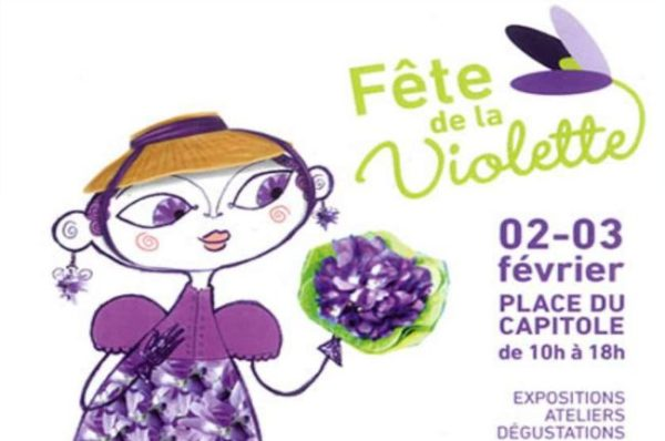 фестиваль фиалок Тулуза