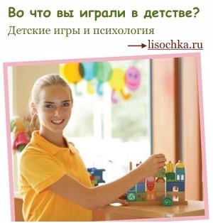 lisochka.ru